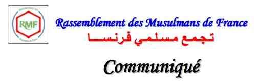 http://amisdiocesesahara.free.fr/rmfirak_fichiers/rmf2.jpg